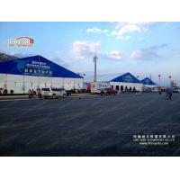 Buy cheap Large Exposition Tent Clear Span in Canton fair Exposition from Wholesalers
