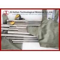 Buy cheap 12% CO content Cemented Carbide Rods 330 mm with TRS 4200 MPa , Hardness 92.6 HRA from Wholesalers