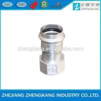 Buy cheap Press Fittings 6 valve adapter Adapter with Female Threaded End product