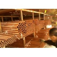 Buy cheap JIS H3300 6mm / 10mm Thin Seamless Copper Tube / Tubing Admiralty Brass Max Length 25m product