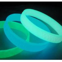 Buy cheap Reflective silicone wristbands with glowing product