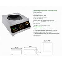 electric countertop stove with 5kw of ec91068736