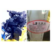 Buy cheap Dongfeng diesel cummins engine 6CTA8.3-C240 For Construction Machines,Water Pumps product