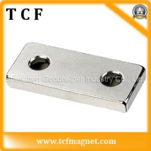 Buy cheap Permanent Sintered Neodymium Iron Boron Magnet product