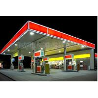 Buy cheap Space Frame Steel Structure Fast Building Gas Petrol Station Construction product