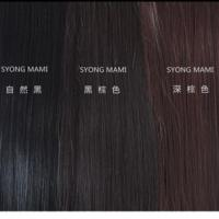 Buy cheap Fashion Woman Wigs to Choose Natural Straight Wigs Non-Perm and dye product