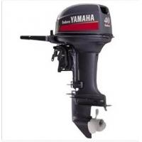 Buy cheap Yamaha E40XMHL outboard engine good price wholesale price product