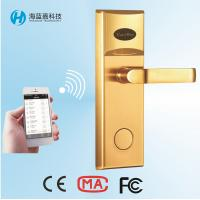 Keyless Door Lock Remote Quality Keyless Door Lock