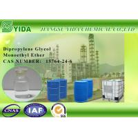 Buy cheap Non - Food Pesticide Products Dipropylene Glycol Monoethyl Ether Cas Number from wholesalers