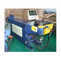 Buy cheap NC Series Pipe Bending Equipment For Alloy / Steel /  Aluminum / Copper product