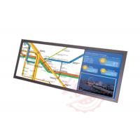 Buy cheap CE RoHS LCD Advertising Player Remote Control Digital Signage Displays product