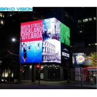China Steel Pannel Video Outdoor Led Digital Billboards , High Brightness Led Display on sale
