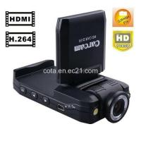 Buy cheap 1080P Night Vision Camera in Car CT-C138C product