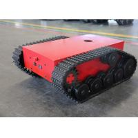 Buy cheap Lawn Mover Robot Tank Rubber Track Chassis Undercarriage Width 785mm Length 1070mm product