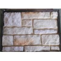 Buy cheap Compressive Strength Artificial Wall Stone With Natural Stone Texture Outdoor Stone Veneer product