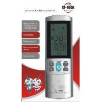 Buy cheap Universal Remote Control N818 product