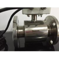 Buy cheap Separate Type Electromagnetic Flow Meter Stainless Steel With RS485 Output product