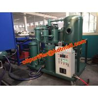 Buy cheap 12000LPH Vacuum Pump lube oil Dehydration System  Quench Coolant Oil Purification Machine Emulsified Oil Separator ship product