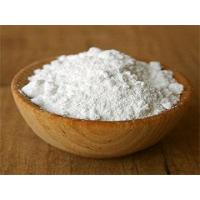 Buy cheap Sodium Bicarbonate 99.0% min product