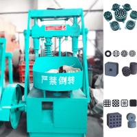 Buy cheap Model 140 Honeycomb briquette machine charcoal coal briquette press machine from wholesalers