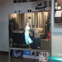 Buy cheap Mirror / Black Rear Projection 3D Holographic Display 130um Thickness 800:1 Contrast from Wholesalers