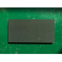 Buy cheap Nichia Chip Rgb Led Screen Modules Outdoor / P6.67mm Full Color Led Board Module product