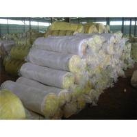 Glass wool insulation batts glass wool felt 93878431 for Glass wool insulation