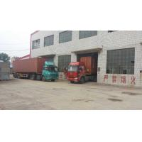 Shandong Chuangxin Building Materials Complete Equipments Co., Ltd
