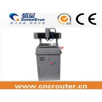 Buy cheap Mini CNC Router product