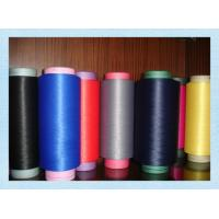 Buy cheap Top Grade Polyester High Tenacity Filament Yarn For Kintting And Sewing product