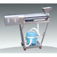 Buy cheap Easy Operate Automatic Packaging Machine Capsule Polishing And Sorting Machine product