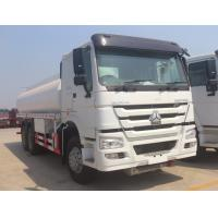 Buy cheap SINOTRUK HOWO Oil Tank Trailer 10 Wheeler 20m3 With 371 HP Engine BV Certificate from wholesalers