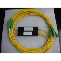 Buy cheap Optical Fiber Passive Components - Coupler from wholesalers