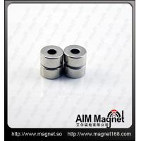 Buy cheap 2014 new products high temperature neodymium magnets product
