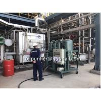 Buy cheap Compressor Lubricant Oil Filtration Machine, Gear Oil Reclamation Equipment, Emusified Lube Oil Dehydration Site Working product