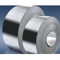 Buy cheap 316L 201 Cold Rolled Stainless Steel Coils For Bus Pavilion / Outdoor Facilities from Wholesalers