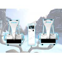 Buy cheap Amusement Centre Fancy Skiing VR Gaming Equipment With Card Swipe Systems product