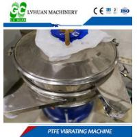 Buy cheap Large Size PTFE Rubber Gasket Making Machine Long Working Life Multi Processed product
