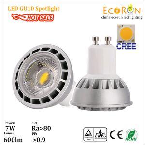 Buy cheap gu10 halogen gu10 led downlight product