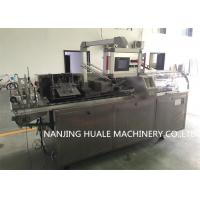 Buy cheap Touch Screen Transparent Soap Carton Box Automatic Packing Machine from Wholesalers