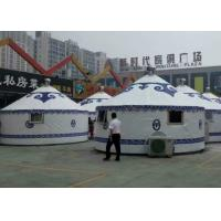 Buy cheap 50 Square Meters Lodging / Restaurant Mongolian Yurt Tent Houses With Bathroom from Wholesalers