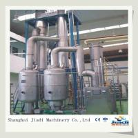 China Vertical Falling Film Evaporator Design Large Capacity High Efficiency Customized Size on sale