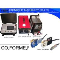 Buy cheap Automatic Tube To Tube Welding Machine Diameter 16-300mm Orbital Welding product