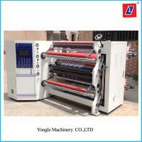 Buy cheap custom  cheap industrial laminator for sale product