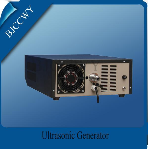 frequency generator machine