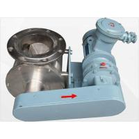 Buy cheap Normal Temperature Anval Rotary Valves / unloader valve for cement product