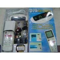 Buy cheap Air Conditioner Remote Control Universal Type product