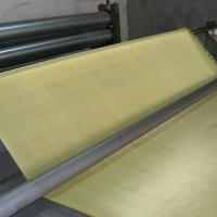 Buy cheap Soft 200 Mesh Brass Wire Mesh Screen With Magnetic Shielding Material product