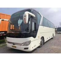 China Yutong 6122 Series 55 Seats Second Hand Coach Bus Diesel LHD 2017 Year White Color Luxury Seats With Automatic Door on sale