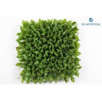 Buy cheap Anti UV Residential Artificial Grass Moisture Resistant For Indoor Decoration product